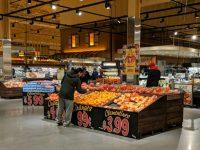 Wegmans-produce
